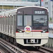 北大阪急行で開業50周年記念ヘッドマーク