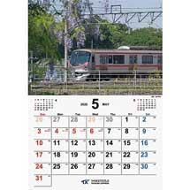 「つくばエクスプレスカレンダー【2020年版】」発売