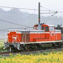 小浜線でKTR707「丹後くろまつ号」による団臨運転