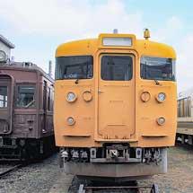 下関総合車両所で『鉄道ふれあいフェスタ2019』開催