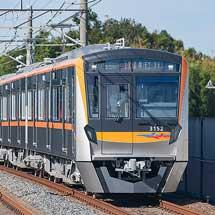 京成3100形が営業運転を開始