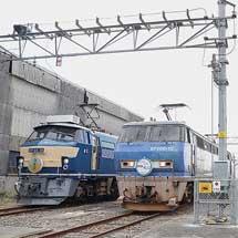広島車両所で『第26回JR貨物フェスティバル』開催
