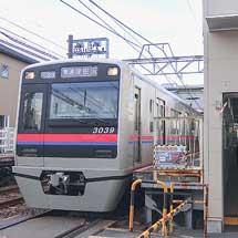京成電鉄,海神駅開業100周年記念企画を実施