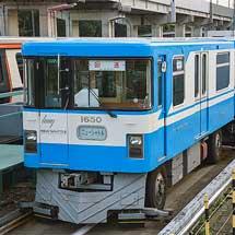 ニューシャトル1050系50編成営業運転終了