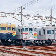 『山陽 鉄道フェスティバル 2019』開催