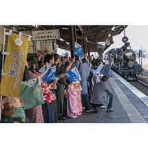 10月27日JR九州,肥薩線で大正時代をイメージしたイベントを実施