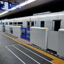 大阪モノレール,万博記念公園駅で可動式ホーム柵の設置に着手