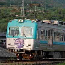 岳南電車モハ7001に『吉原宿 宿場まつり』ヘッドマーク