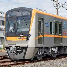 京成電鉄,3100形を報道陣に公開