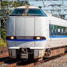 京都支所所属の681系による乗務員訓練列車運転