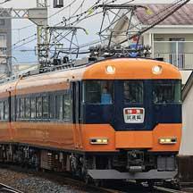 近鉄12200系NS39が出場試運転を実施