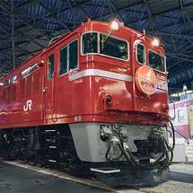 """鉄道博物館のED75 775に""""ゆうづる""""ヘッドマーク"""