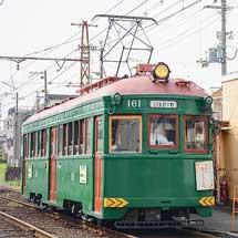 阪堺電軌でモ161による「さかい巡っトラム号」運転