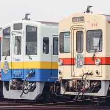 関東鉄道で『第26回水海道車両基地公開』開催