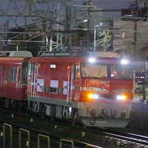 名鉄5700系5704編成が廃車回送される