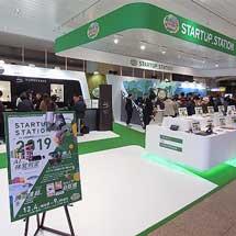 JR東日本『STARTUP_STATION』開催