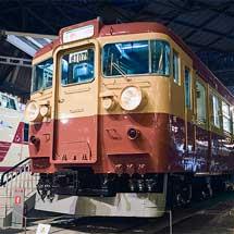 鉄道博物館455系のHゴムがグレーに