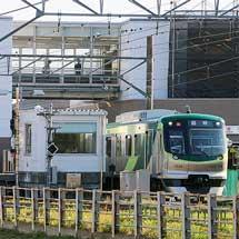 こどもの国線多客輸送に東急7000系が使用される