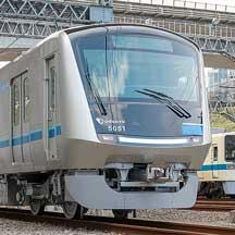 小田急,2020年度の設備投資計画を発表
