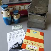 水島臨海鉄道,「令和1年11月11日ゾロ目記念硬券入場券」発売〜常備券への「1.11.11」の日付押印も実施〜