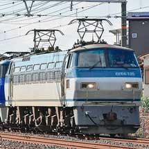 EF200-2とシキ800が京都鉄道博物館へ