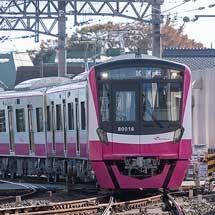 新京成80000形が試運転を実施