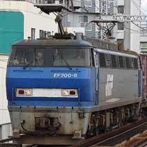 11月16日〜24日京都鉄道博物館でEF200・シキ800を特別展示