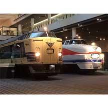 11月16日・17日京都鉄道博物館で,車両解説セミナー「多くの列車愛称を纏った車両たち~クハ489形・クハネ581形~」開催
