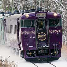 札沼線で「山紫水明」による団臨運転