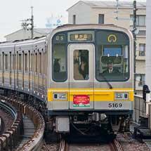 名古屋市交通局東山線で「クリスマストレイン2019」運転
