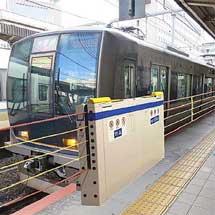 JR西日本,三ノ宮駅の昇降式ホーム柵と岡山駅・大阪駅の可動式ホーム柵の使用を開始