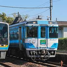 土讃線でキハ185系による団体臨時列車運転