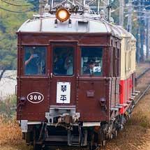 琴平線で『レトロ電車特別運行』