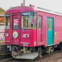 長良川鉄道で越美南線全通85周年記念ヘッドマーク掲出