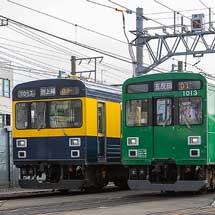 東急,『旧3000系「緑の電車」ラッピング列車』を報道陣に公開