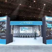 総合車両製作所(J-TREC),「第6回 鉄道技術展」に出展