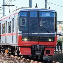 名鉄津島線・尾西線で乗務員訓練列車運転