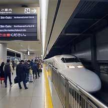 東海道新幹線内の700系定期運用が終了