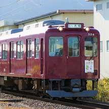 養老鉄道で『さわやかウォーキング』にともなう臨時列車運転