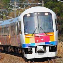 団体臨時列車『きらきらしんえつ』運転