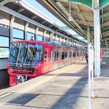 名鉄9500系が営業運転開始