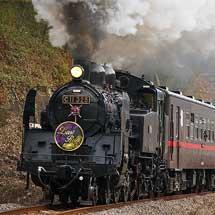 真岡鐵道でC11 325がラストラン