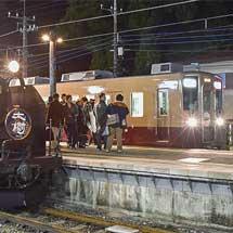 東武鉄道で『日光線90周年記念号』第2弾が運転される