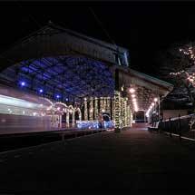 12月1日〜2020年2月24日叡電,八瀬比叡山口駅でイルミネーション企画「Illumi-station(イルミステーション)」を開催