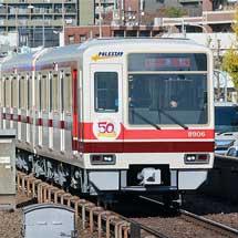 北大阪急行8000形8006編成が試運転を実施