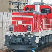 DD200-8が甲種輸送される