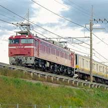 E231系B42編成が秋田総合車両センターへ