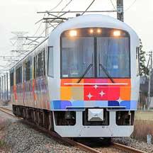 団体臨時列車『きらきらぐるっと周遊号』運転