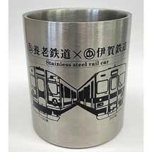 『「養老鉄道×伊賀鉄道」ステンレスマグカップ』発売