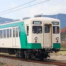 上信電鉄でデハ251+デハ205運転